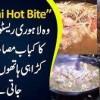 The Tastiest Desi Food At Karachi Hot Bite Restaurant – Johar Town | Maryam Ikram