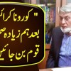 Corona Cases K Baad Ham Zaida Sehatmand Qaum Ban Jaye Ge