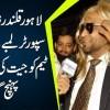 Lahore Qalandars Ka Anokha Supporter Lambe Baal Laga Kar Team Ko Jeet Ki Daad Dene Pohanch Giya