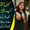 Kanwal Aftab Ka Song Kab Release Ho Raha Hai