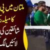 Multan Mein PSL Ka Mela Saj Gaya