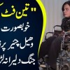 Sad Story Of A Girl With 37 Fractures | Watch How Bravely She Lives Suffering From Osteoporosis