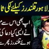 A Disabled Kid Proves To Be A Lucky Charm For Lahore Qalandars   Watch What He Prayed For