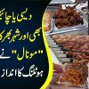 Why You Should Visit Monal Lahore? – Restaurant With The Best View   Maryam Ikram