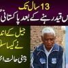 13 Saal Tak Bharat Mein Qaid Rehne K Baad Pakistani Ghar Wapis