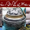 500 Saal Se Behtareen Calligraphy Karne Wala Khandan