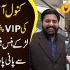 Kanwal Aftab VIP Punjabi Jugtein Larke Hans Hans Kar Sharam Se Pani Pani Ho Gaye