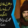 The Turkish Actor Who Plays 'Ertugrul' Decides To Leave Showbiz & Turn To Islam