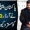 Pakistan Peoples Party Ne Order 2020 Ko Mustard Kiyon Kiya