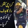 Karachi Kings Ne 157 Runs Ka Hadaf De Diya Kya Quetta Hadaf Pura Kar Paye Ga