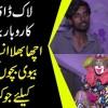Life Of A Joker | This Joker Is Now Jobless | Watch Sad Story Of A Professional Clown