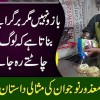 This Burger Wala Makes Burger With 1 Hand | Watch Inspiring Story Of A Handicapped Man