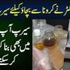 Pakistani Doctor Ne Behtreen Syrup Taiyar Kar Liya - Dr Asif Mahmood Jah