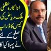 Uzma Khan Case Drop Scene Live With Mian Dawood