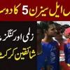 PSL Season 5 Ka Dosra Din - Zalmi Aur Kings Mad E Muqabil - Shaeqeen Cricket Pur Josh