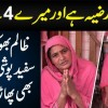 Story Of Razia Who Is The Mother Of 4 Kids - Spending Terrible Life In Lahore