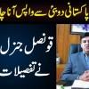60,000 Pakistanis Want To Return Back From Dubai To Pakistan, Message Of  Ahmed Amjad Ali CG Dubai