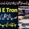 Audi E Tron In Pakistan | Audi E Tron Quattro Electric Review And Price In Pakistan