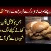 20 Saal Pehle Sirf Shami Burger Se Shuru Hone Wala King Burger