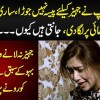 Bushra Gulfam Explains How Jahez Is A Curse | Watch Sad Story Of A Married Girl