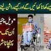 This Wheelchair Wala Is Providing Rashan To Disable Person's At Home - Story Of Pakistani Super Hero
