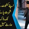 Haris Sohail Tiktok Star Interview - Live With Bushra Gulfam | Tiktok Ki Dunya