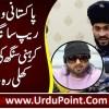 Pakistani Waiter Ka Aisa Rap Song K Sun Kar Honey Singh Ki Ankhein Khuli Reh Jayen