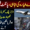 New Information Regarding PIA Plane Crash Reveals Who Is Responsible For The Incident