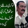 Inspiring Man Who Runs A Free School For Poor Children In Rahim Yar Khan