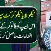 Tecno Laya Tecno Cricket Superstar App Iss App Ko Follow Kar K Aap Konse Inamat Haasil Kar Sakte Hain