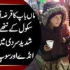 'I Want To Be A Doctor'- Says The Orphan Boy Selling Soup In Freezing Weather Of Murree