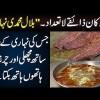 Aik Dukan Zaiqay LaTadad Bilal Muhammadi Nihari