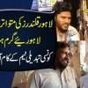 Lahore Qalandars Ki Musalsal Shikast Par Lahori Garam Ho Gaye