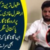Ertugrul Title Song In Urdu | This Man Wrote An Urdu Version Of Ertugrul's Catch Theme Song