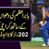 Babar Azam Ki Dhuwan Dhaar Batting K Sath Karachi Kings Ne 202 Runs Ka Bara Hadaf De Diya
