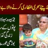 Poor Old Woman Takes Care Of 6 Grandchildren & 2 Widow Daughter In Laws With No Help