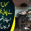 Kanwal Aftab New Year Party | How She Celebrated Her First Day Of New Year