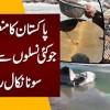 Pakistan Ka Munfarid Qabeela Ju Kayi Nasalon Se Darya Se Sona Nikal Raha Hai