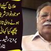 Live With Senator Pervaiz Rashid