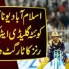 Islamabad United Ne Quetta Gladiators Ko 169 Runs Ka Target De Diya