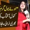Lahoris Say 'Garam Anday' In Different Styles | Kanwal Aftab's Punjabi Jugtein