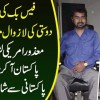 Disabled Woman From US Marries Disabled Man From Lahore | Watch Inspiring Love Story