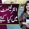 Entertainment Ko Urdu Main Kya Kehte Hain
