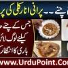 Babar Murgh Chanay Nashta | Food Street Anarkali's Famous Breakfast Point | Maryam Ikram