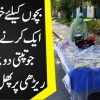 Poor Woman With 3 Children Run Fruit Stall In F7 Islamabad After Alu Paratha Business Fails