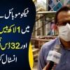 Tecno Mobile Ne Hafeez Center Mein 120000 Mask Aur 32 Disinfection Tunnels Install Kar Di
