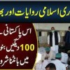 This Pakistani Distributing 100 Daigs Food A Day Free For Poor People