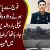 Army Se Pass Out Hone Wala Officer Pehli Bar Parents Se Milne Ja Raha Tha K Tiyara Hadse Mein Shaheed
