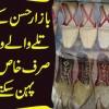 The Oldest Market In Lahore – Taxali Market | Famous Khussa & Kolapuri Chappal