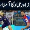 Sarfaraz Ahmed Aur Imad Wasim Ka Amna Samna